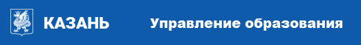 УО г.Казани