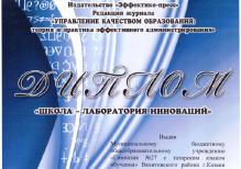 Snapshot_08-12-2014_06-34-52