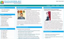 Snapshot_30-12-2014_04-24-49