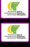 logotype_3