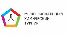 MHT_Logo_01-1-792x445