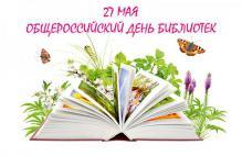 book_nature_1_2