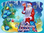 oboi_ded_moroz_risunok