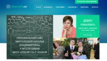 jpghttp://kazanobr.ru/sites/default/files/jpg_15.