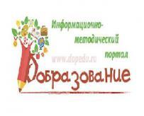 _блог