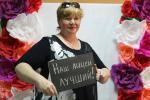Петрова Наталья Геннадьевна аватар